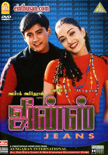 Tamil flac songs