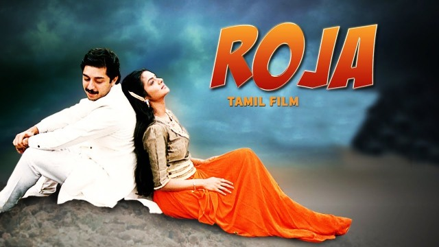 roja flac songs